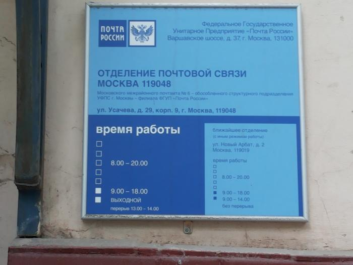 Таскомбанк график работы киев