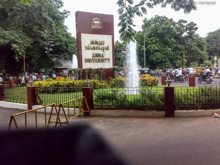 Anna University, Guindy, Chennai Main Campus - Chennai | college ...