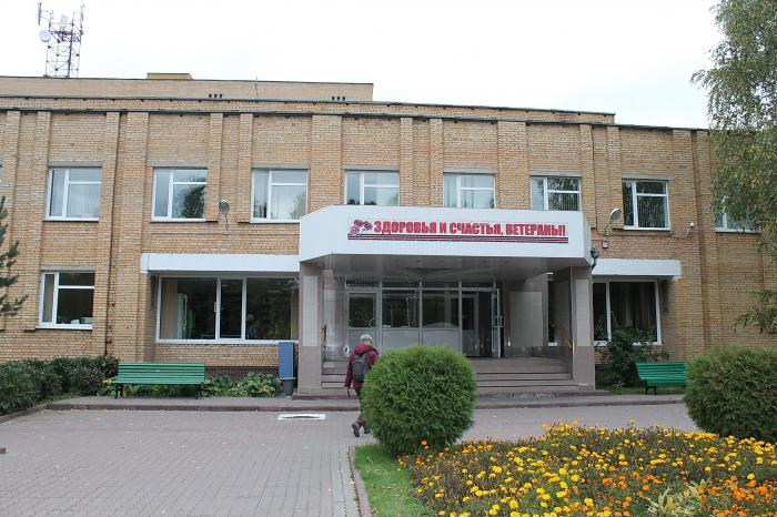 11 клиническая городская больница консультация