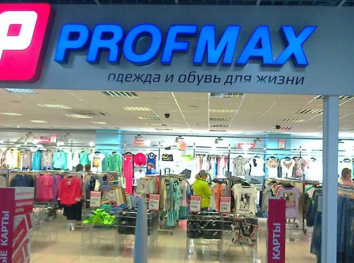 Магазин Спортивной Одежды Серов