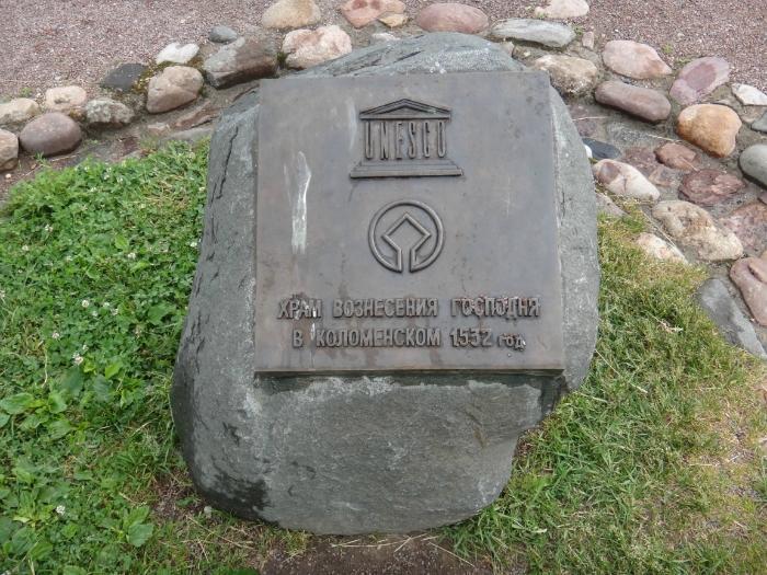 Эта природная территория камчатки включена в список всемирного культурного и природного наследия юнеско