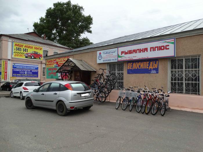 рыболов магазин в ликино-дулево