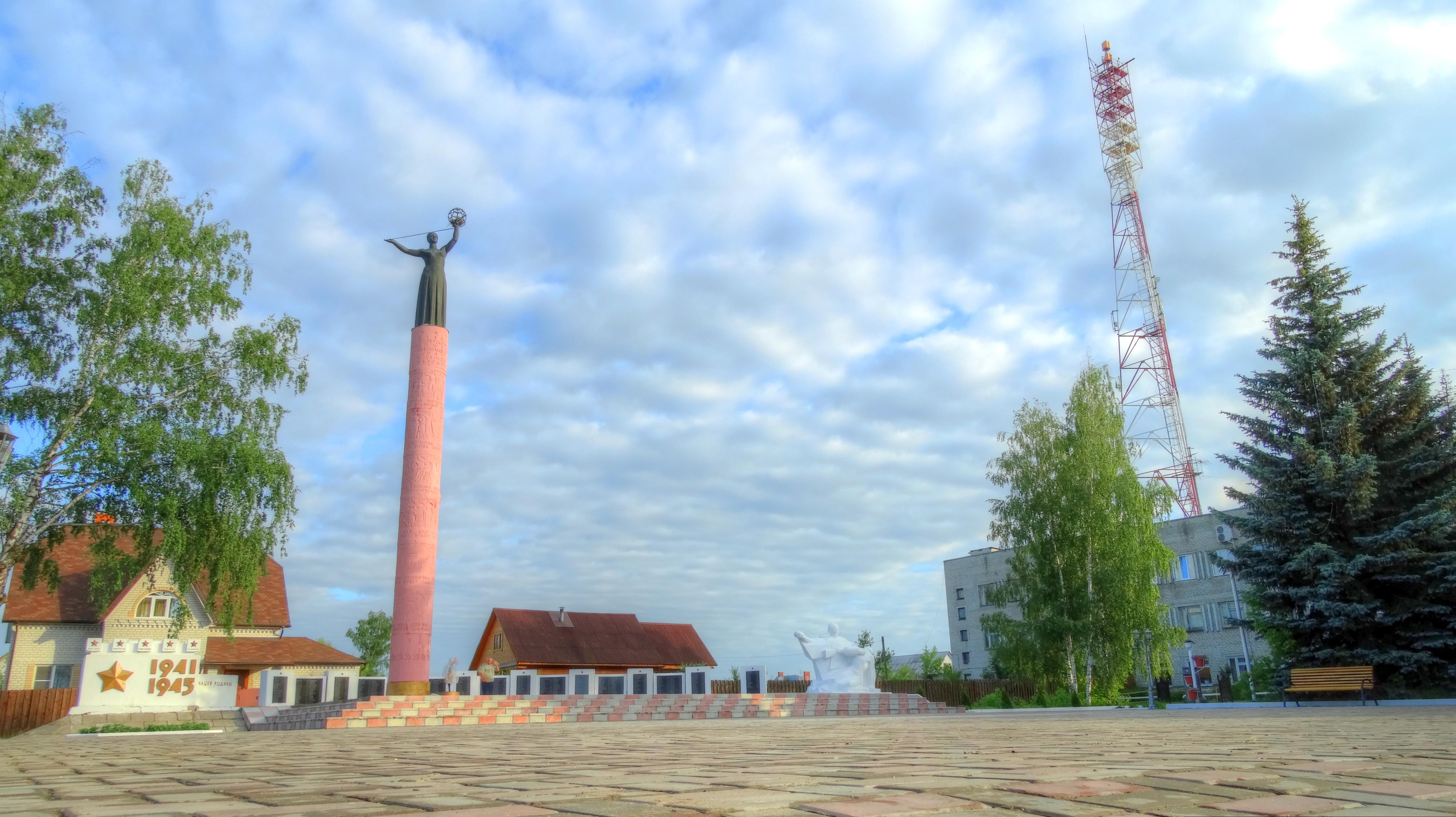 Мемориальный комплекс с крестом Новомичуринск Эконом памятник Волна Артёмовский