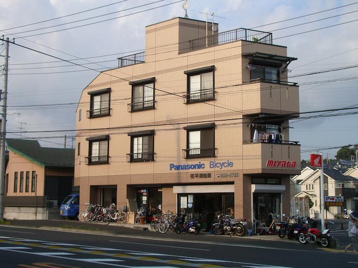 if (!inwiki && isMobileDevice){ document.write('   (adsbygoogle = window.adsbygoogle || []).push({}); ');}                        平澤輪業 (横浜市)