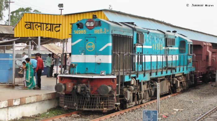 Balaghat Railway Junction - Balaghat