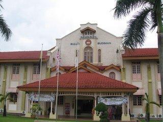 Universiti Pendidikan Sultan Idris Kampus Sultan Abdul Jalil Shah Tanjung Malim Kampus Teacher Training College En