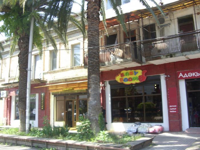 Магазин «Детский мир» - Сухум - photo#45