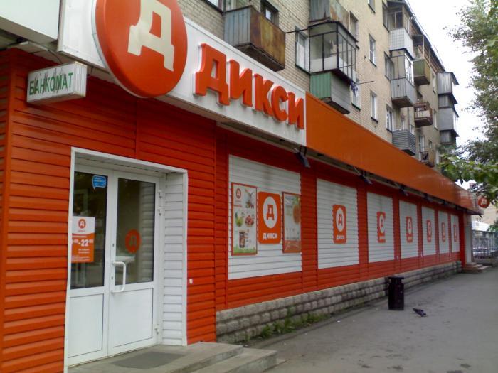 интим магазины г костромы-ви1