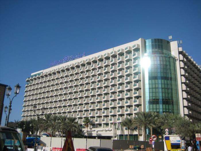 Hilton dubai jumeirah dubai for The big hotel in dubai