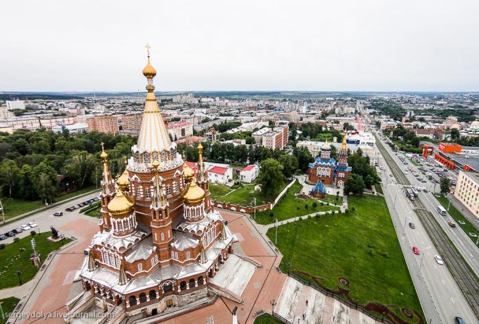 Centre Ville De Izhevsk En Russie