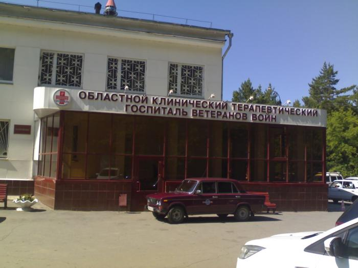 Детские поликлиники в набережных челнах в 43 комплексе