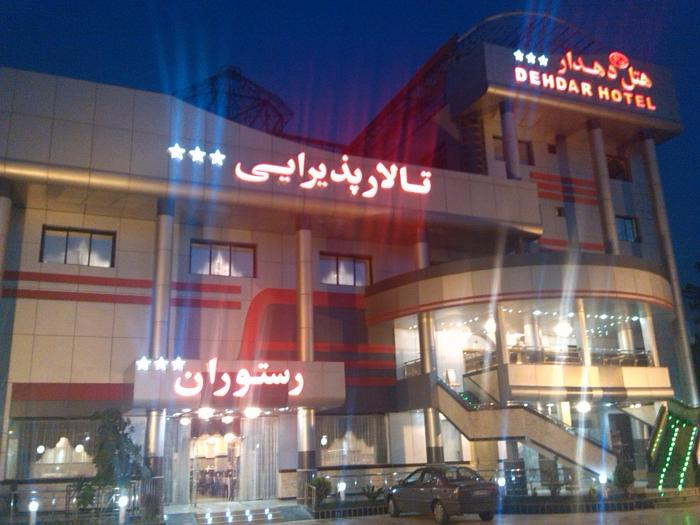 تالار عروسی لاهیجان