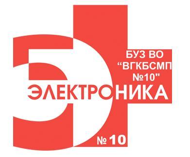 По. первомайский забайкальского края больница