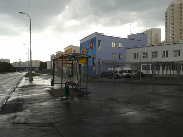 Улица адмирала лазарева магазин