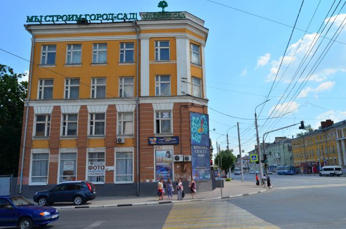 магазин пряжа рязань дом художника