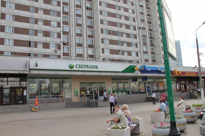 Адрес в районе москворечье-сабурово москвы - каширское шоссе, 54, корпус 1
