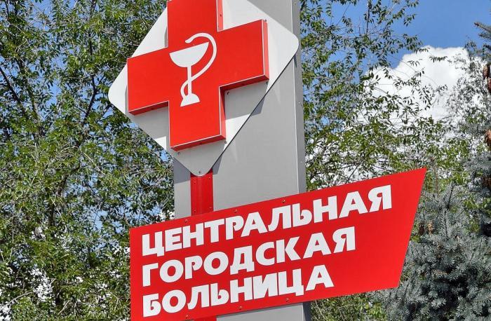 Телефон поликлиника надежда пермь