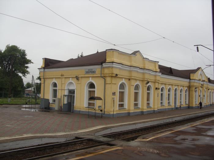 ЖД вокзал Краснодар 1