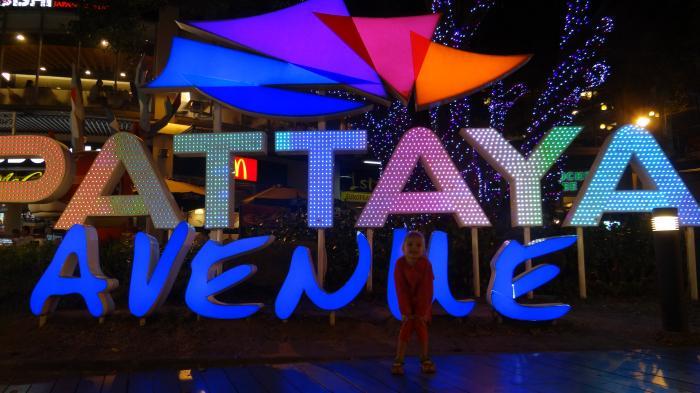 Горящий тур в Таиланд !