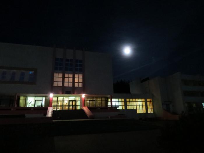 Медицинский центр - МТЗ : медицинская помощь, медицинские.