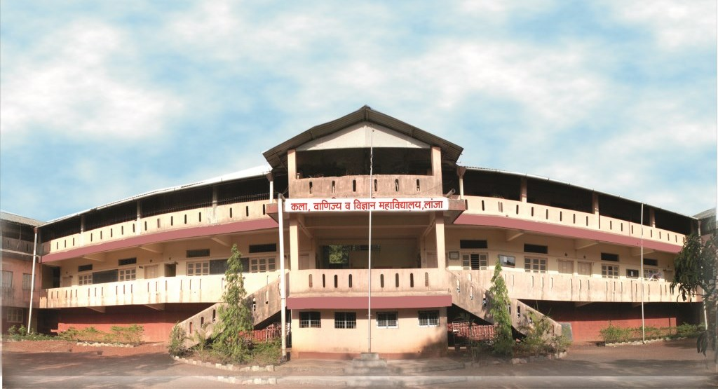arts and commerce college