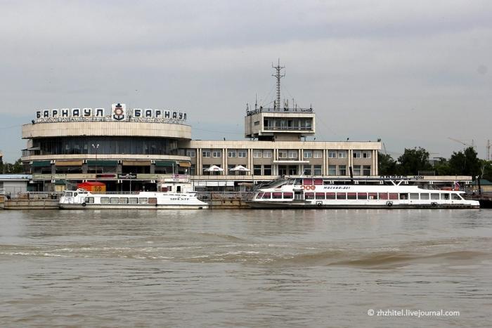 знакомства речной вокзал барнаула