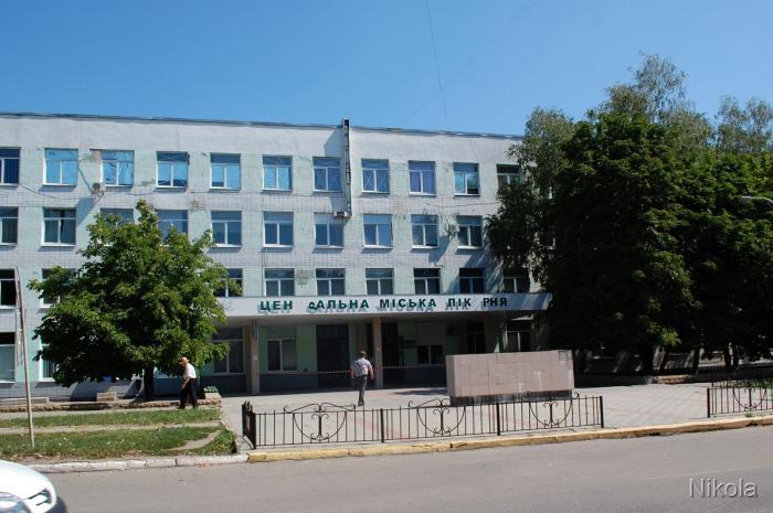 Поликлиника 23 киевская телефон