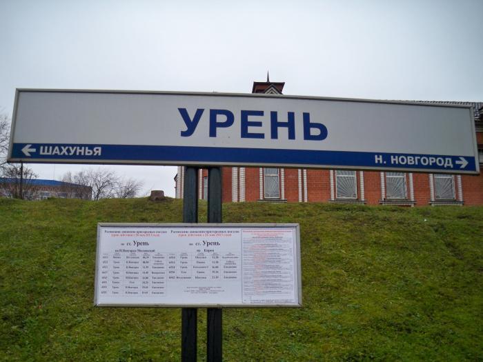prostitutki-uren-nizhegorodskoy-obl