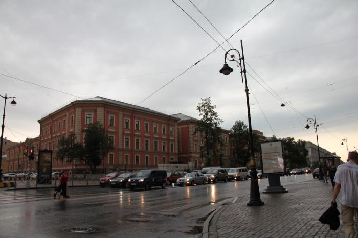 Ооо царская клиника г москва