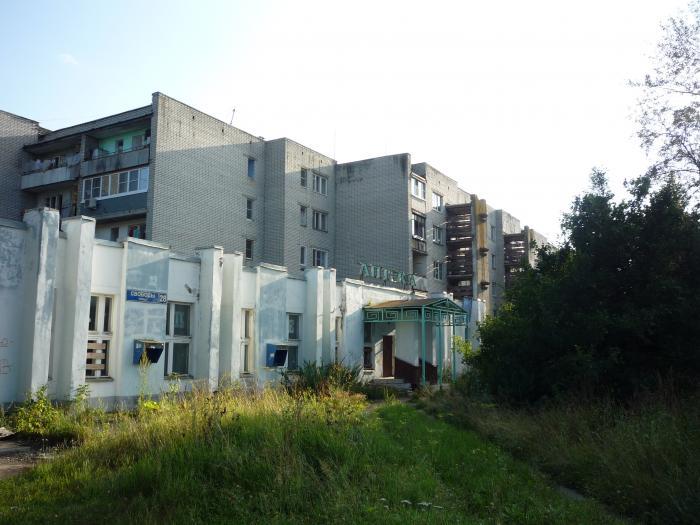 Больницы г. ясиноватая