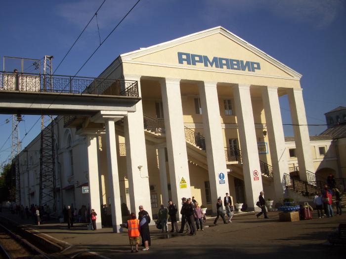 40 поликлиника на кременчугской улице