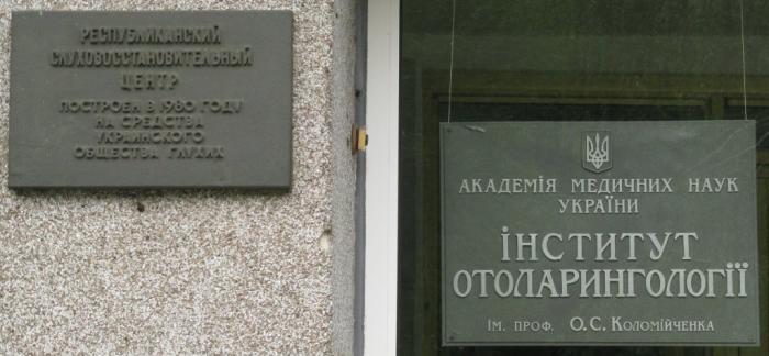 Детская поликлиника баныкина тольятти регистратура