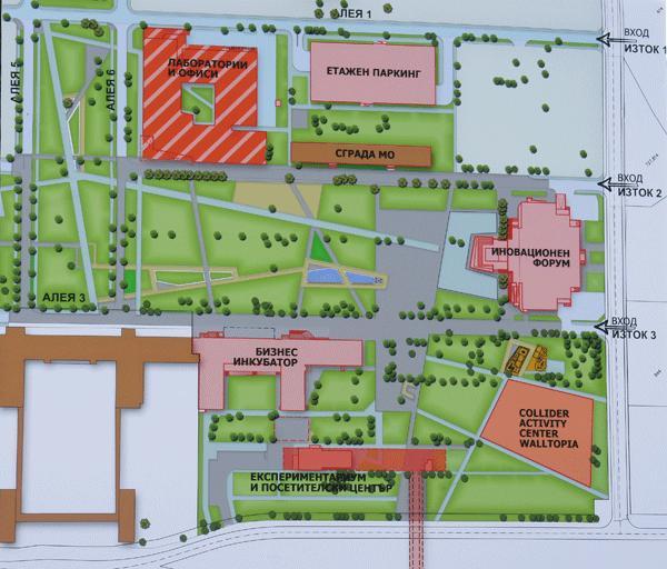 Sofia Tech Park Sofia City Province