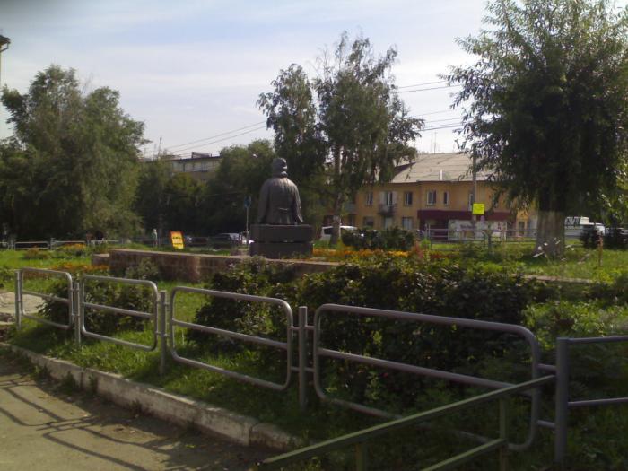Челябинск какая область россии