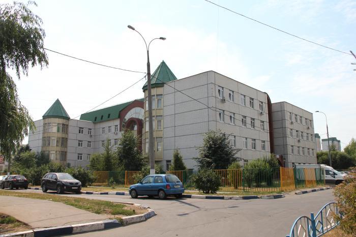 Городская поликлиника № 16 для взрослых - Москва