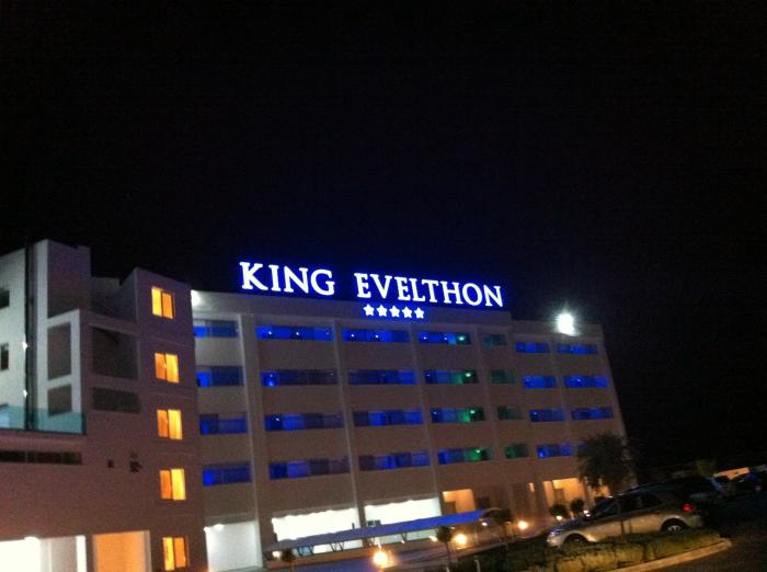 King Evelthon Beach Hotel  U0026 Resort 5