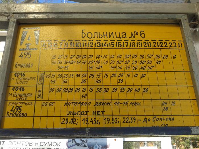 В менделеево солнечногорского района жителям предоставят 63 квартиры по программе расселения