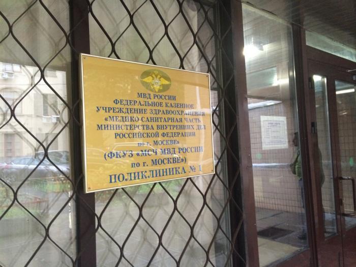 ОБ ДПС ГИБДД УВД по ЗАО ГУ МВД России по г Москве