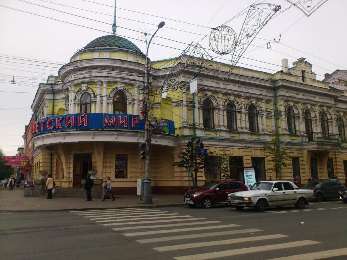 Магазин «Детский МИР» - Красноярск - photo#36