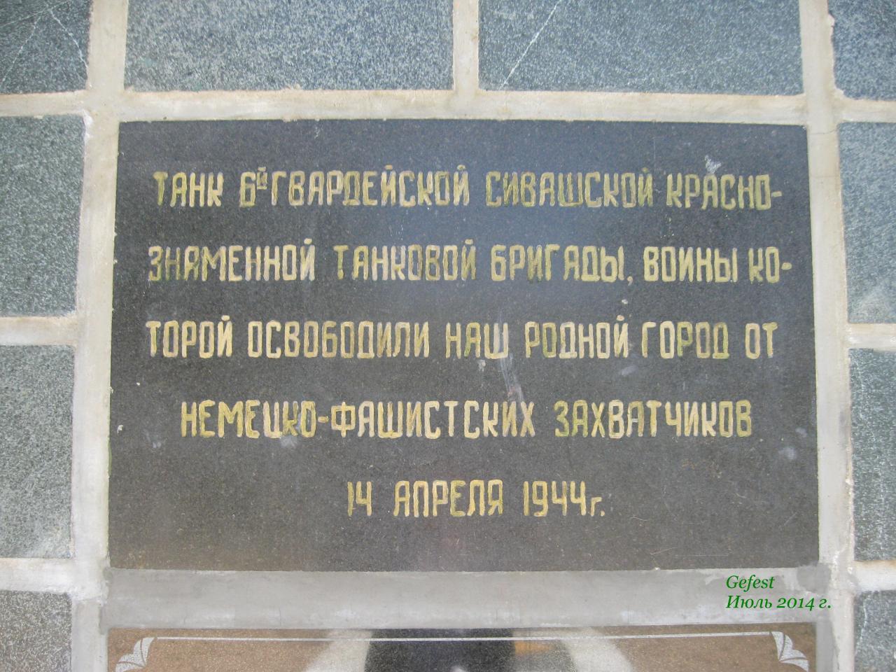 http://photos.wikimapia.org/p/00/04/34/41/72_1280.jpg