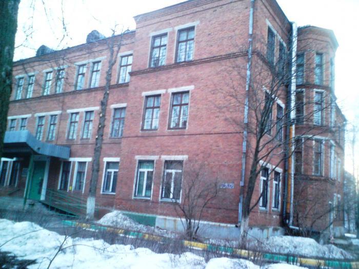 8 городская детская больница саратов официальный сайт