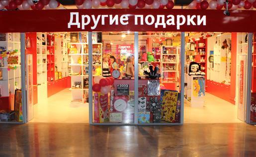 Купить цветы с доставкой в Хабаровске. Магазин цветов и ...