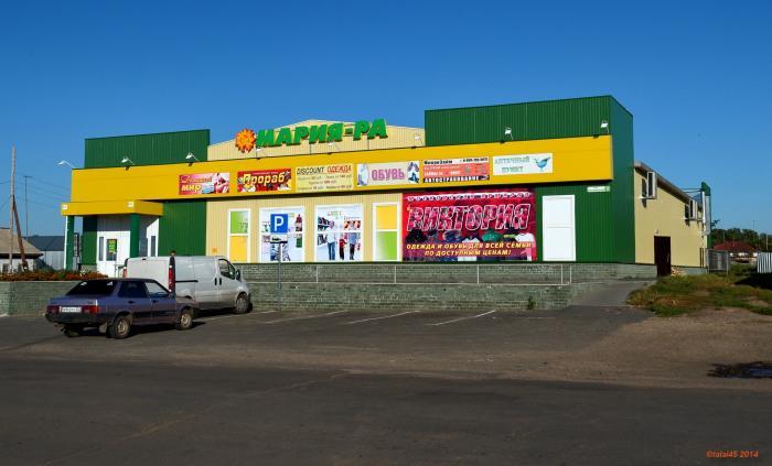 магазины о рыбалке в городе барнаул