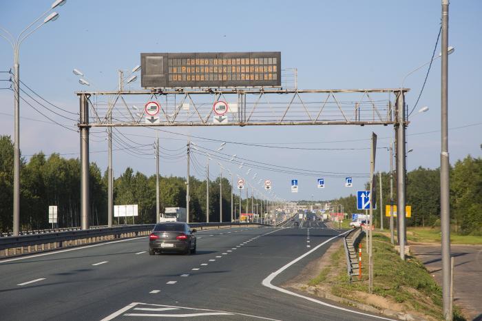 Движение «За Свободу» требует ужесточения контроля на границе с Россией