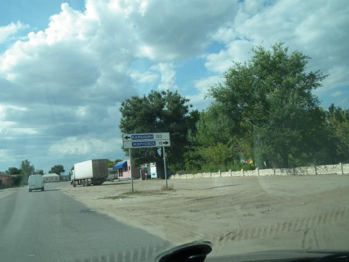 Линево Знакомства Жирновский Район