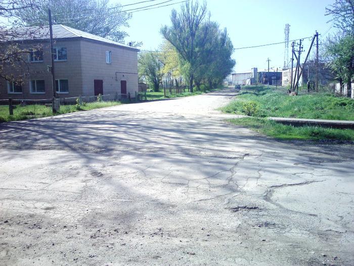 погода новая надежда куйбышевский район говорилось, что холодное