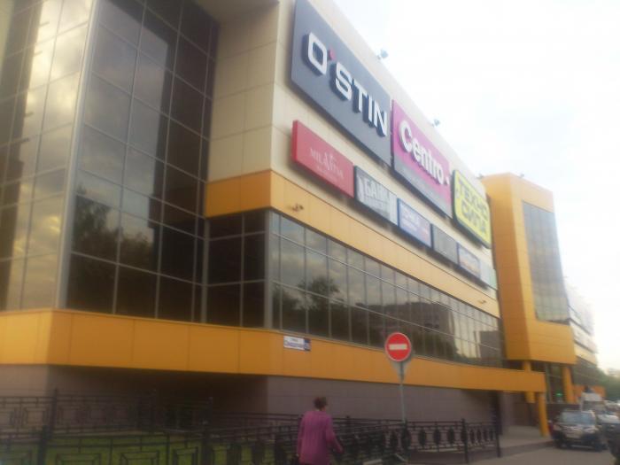 ТЦ Галерея в Подольске - отзывы, фото, цены, телефон