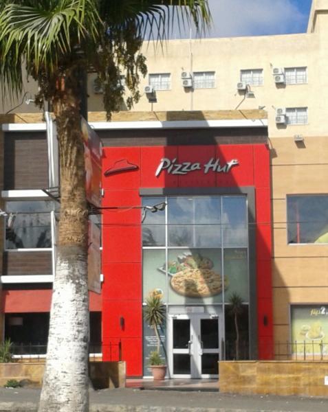 بيتزا هت - مدينه اربد | Pizza Hut (en)