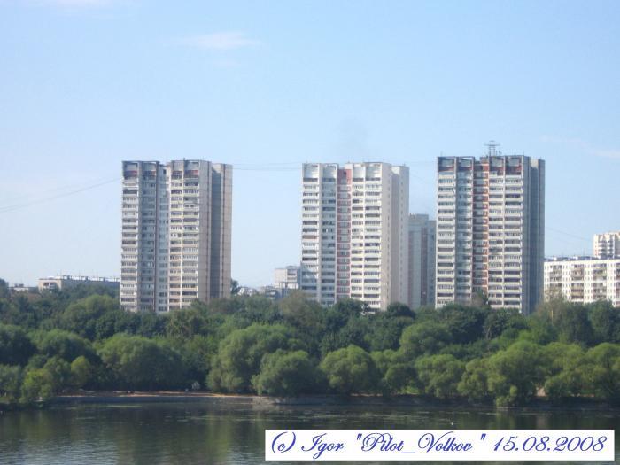 Москва фотографии, фотографии города москва - страница 784.