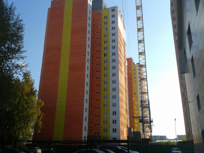 Центр Недвижимости «Апельsин» - квартиры в Тюмени
